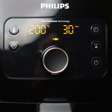 Philips-XXL-Display
